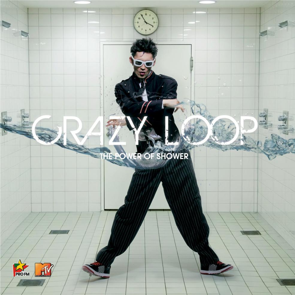 Crazy loop - The Power of Shower (2007)