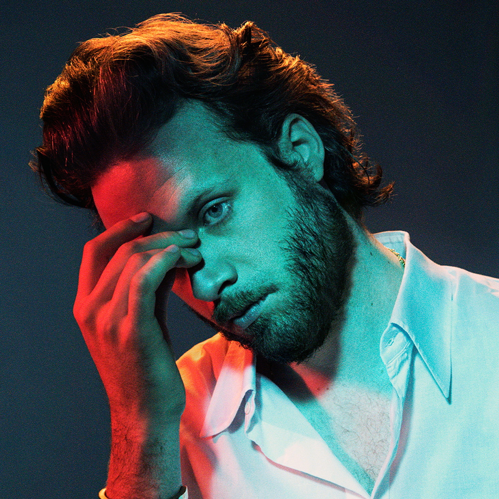 Father John Misty - God's Favorite Customer (2018)