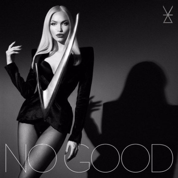 Ivy Levan - No Good (2015)