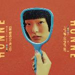 Honne - Love Me / Love Me Not (2018)