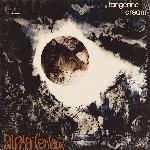 Tangerine Dream - Alpha Centauri (1971)